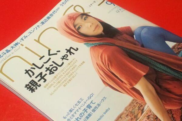 「nina's」2010年9月号に掲載
