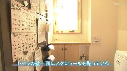 トイレの壁一面をマグネットボードに貼った様子を住人十色で紹介されました