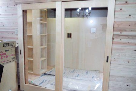 本棚と扉、パーティションを和室に設置