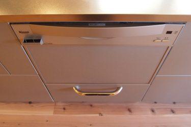 食洗器も設けています