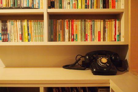 古電話と本の間